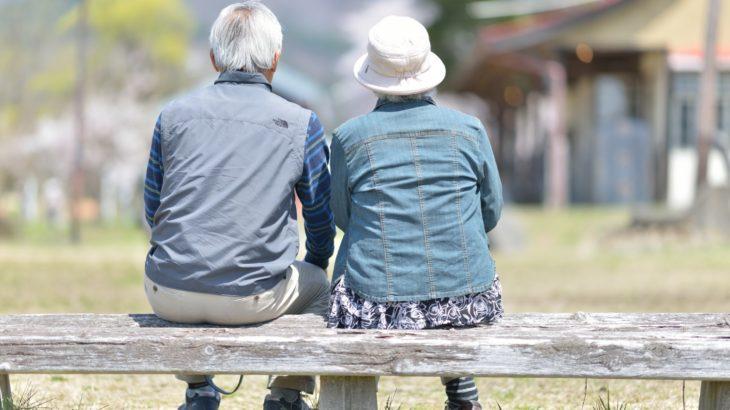 多くの人が勘違いしている「高齢化社会」について