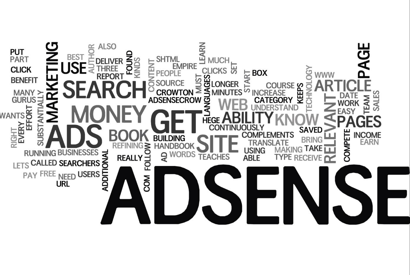 Google AdSenseの登録方法