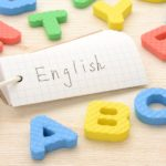 ネイティブに学ぶ英語表現!変な人と思われないようにしよう!