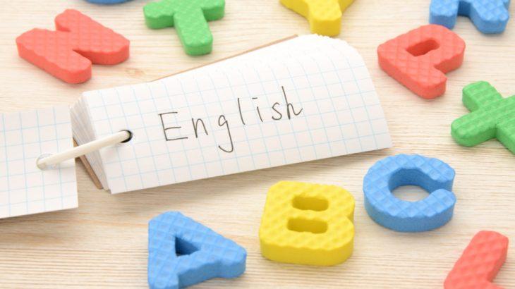 ネイティブに学ぶ英語表現