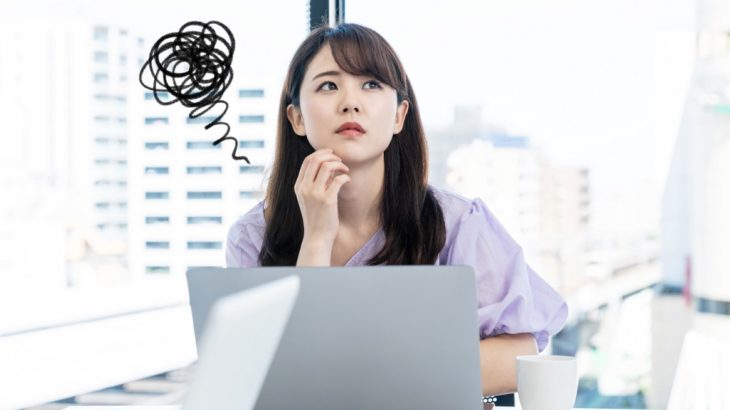 【齟齬・査収・失念】ビジネスで使う言葉の意味と例文