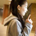 朝礼ネタ・会社スピーチなどに使える面白い雑学・おすすめ豆知識(自動販売機の色々な秘密)