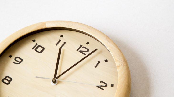 1分間の朝礼ネタにおすすめの時計の豆知識