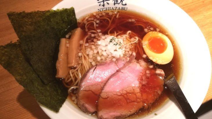 六本木のおすすめラーメン【楽観 NISHIAZABU GOLD】_ラーメン